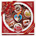 Reber Praline Marzipan Assortment 340g